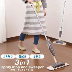 ぞうきんモップ ぞうきんワイパー 雑巾 ぞうきん モップ 拭き掃除 水拭き 床掃除 雑巾がけ フローリング 掃除 床 畳 天井 スイーパー