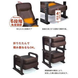 ポイント10倍  ヒーター付 高座椅子 リクライニング 高さ調節 高座椅子 座椅子 肘付き 肘掛け付|zakka-gu-plus|03
