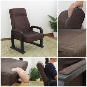 ポイント10倍  ヒーター付 高座椅子 リクライニング 高さ調節 高座椅子 座椅子 肘付き 肘掛け付|zakka-gu-plus|05
