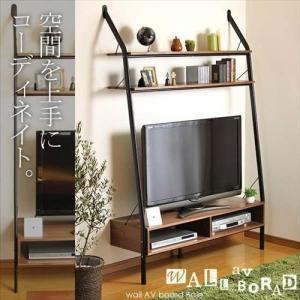 送料無料 【代引不可】 壁掛けテレビ台 120 テレビ台 テレビボード テレビラック tvボード 壁掛け 壁面 壁面収納 zakka-gu-plus
