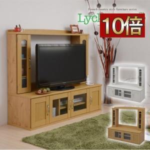 Lycka land 壁面収納テレビ台 ロータイプ130cm幅 zakka-gu-plus