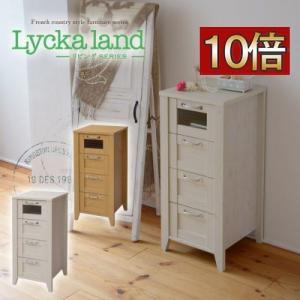 Lycka land 収納チェスト 40cm幅 zakka-gu-plus