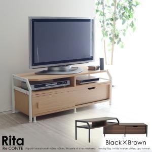 Re・conte Rita series Extention TV Rack zakka-gu-plus