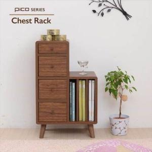 Pico series Chest rack zakka-gu-plus