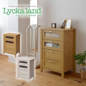 Lycka land 収納チェスト 60cm幅 zakka-gu-plus