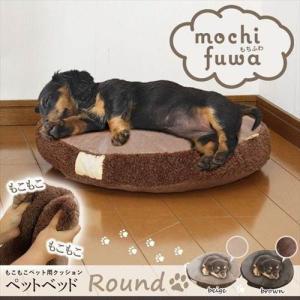 ペット ベッド ペット用品 ペットベッド 犬 猫 ソファ クッション あったか ペットハウス