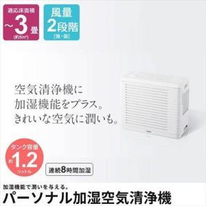 加湿空気清浄機 ホワイト [おすすめ畳数:3〜6畳]|zakka-gu-plus