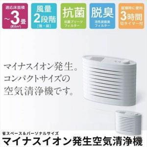 空気清浄機 ホワイト [おすすめ畳数:3〜6畳] コンパクト|zakka-gu-plus