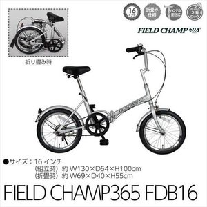 【送料無料】【代引き不可】 折りたたみ自転車 16インチ 自...