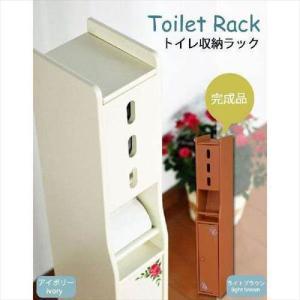 木製 トイレラック スリム すき間収納 隙間 すき間 トイレ 収納 スリムラック ラック コーナーラックの写真