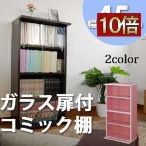 ガラス戸付ビデオ&文庫本45 単品 新品アウトレット zakka-gu-plus