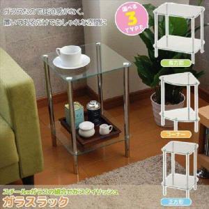 ガラステーブル 正方形/コーナー 新品アウトレット|zakka-gu-plus