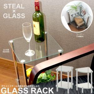 ガラステーブル [長方形] サイドテーブル|zakka-gu-plus