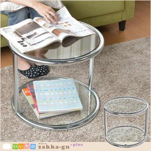 ガラス ラウンドテーブル 2段 新品アウトレット|zakka-gu-plus