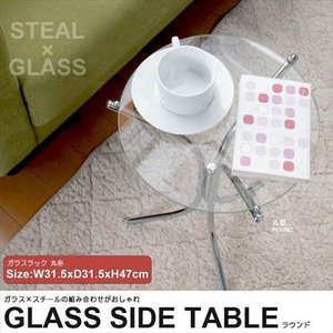 サイドテーブル おしゃれ ミニ ガラス ベッドサイドの写真