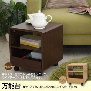 ベッドサイドテーブル おしゃれ ローテーブル ベッドテーブル ディスプレイラック 木製 オープンボード サイドテーブル ローボード フリーラックの写真
