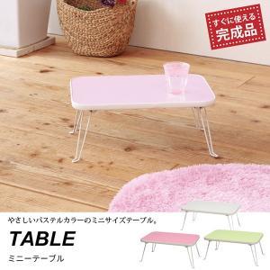 ミニテーブル 折りたたみテーブル 45幅 テーブル 鏡面 ホワイト/ピンク/グリーン 折り畳み 折りたたみ キッズテーブル 子供 リビング 子供部屋 北欧 おしゃれの写真