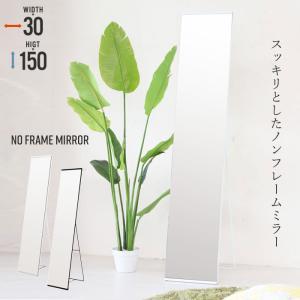スタンドミラー 姿見 ミラー ドレッサー 全身鏡 姿見鏡 折...
