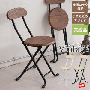 ダイニングチェア 折りたたみチェア 折りたたみチェアー 椅子 スツール 座椅子 木製 ブラウン ナチュラル カウンターチェアの写真