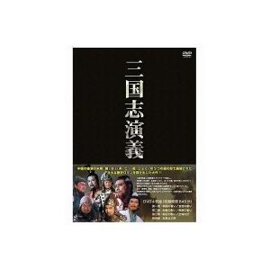 三国志演義 DVD4枚組 IPMD-001