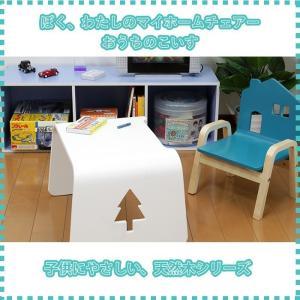 キッズ用木製チェア おうちのいす ベンチ チェア 椅子 いす 木製イス 天然木の家具|zakka-gu-plus