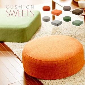 【 送料無料 】 スクエアクッション SWEETS クッション 正方形 日本製 フロアクッション 座布団 四角 リビング座布団の写真