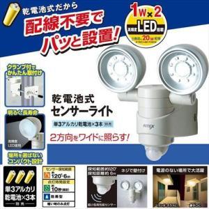 乾電池式 LEDセンサーライト 1W×2 乾電池 簡単取付 壁 壁面 防雨 探知センサー 人感センサー|zakka-gu-plus