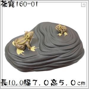 茶寵と呼ばれる、中国の作家さんが手作りした陶器のカエルです。 段差のある石の上に、カエルが二匹乗って...
