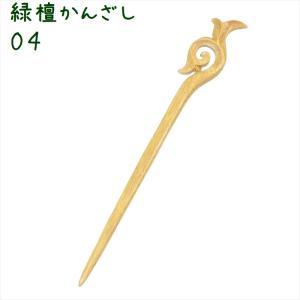 かんざし 簪 木製 緑檀 04 渦葉 zakka-hanakura