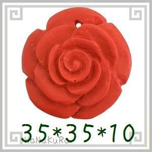 堆朱 人工漆 彫漆 ビーズL02 バラ35mm 1個|zakka-hanakura