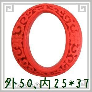 堆朱 人工漆 彫漆 ビーズL09 花輪50-楕25mm 1個|zakka-hanakura