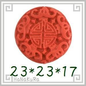 堆朱 人工漆 彫漆 ビーズM04 円寿大 1個|zakka-hanakura