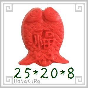 堆朱 人工漆 彫漆 ビーズM08 双魚 1個|zakka-hanakura