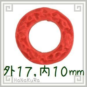 堆朱 人工漆 彫漆 ビーズM15 花紋輪17-10mm 1個|zakka-hanakura