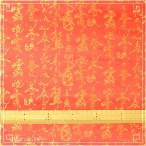 チャイナシルク 中華 生地 02 紅金詩 幅92cm 1m レーヨン|zakka-hanakura