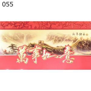 中国 春節 年賀カード 新年 年賀状 小055 万里長城_萬事如意[横デザイン]|zakka-hanakura