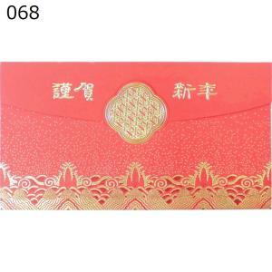 中国 春節 年賀カード 新年 年賀状 小068 金留波_謹賀新年(横向)|zakka-hanakura