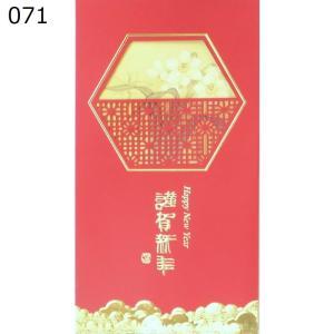 中国 春節 年賀カード 新年 年賀状 小071 窓水仙_謹賀新年|zakka-hanakura