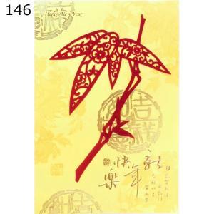 中国 春節 年賀カード 新年 年賀状 大146 竹報平安_新年快楽|zakka-hanakura