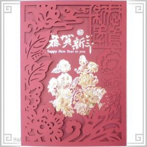 中国 春節 年賀カード 新年 年賀状 大149 剪紙枠金牡丹_恭賀新年|zakka-hanakura