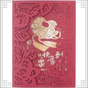中国 春節 年賀カード 新年 年賀状 大150 剪紙枠金如意_新年快楽|zakka-hanakura
