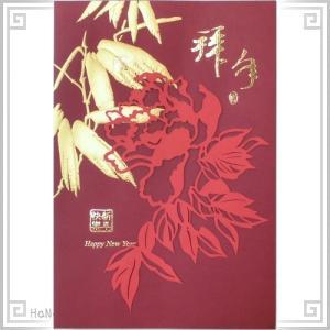 中国 春節 年賀カード 新年 年賀状 大155 牡丹剪紙金竹報_拝年|zakka-hanakura