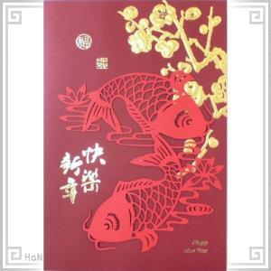 中国 春節 年賀カード 新年 年賀状 大156 双魚剪紙金梅花_新年快楽|zakka-hanakura