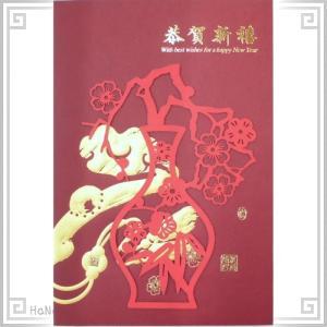 中国 春節 年賀カード 新年 年賀状 大158 梅花剪紙金如意_恭賀新禧|zakka-hanakura