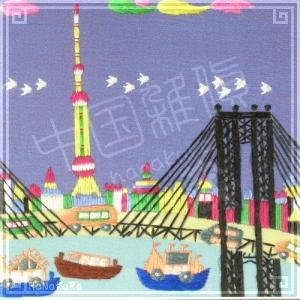 刺繍画 中国 蘇州 刺繍絵 04 上海のテレビ塔 11.5cm 手刺繍 額無し zakka-hanakura