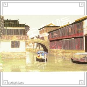 刺繍画 中国 蘇州 刺繍絵 11 水の街 11.5×17.5cm 手刺繍 額無し zakka-hanakura