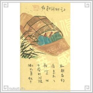 中国 手描き絵 風景画 縦01 讓時間打佳 詩画 23×13cm 台紙あり 額無し zakka-hanakura