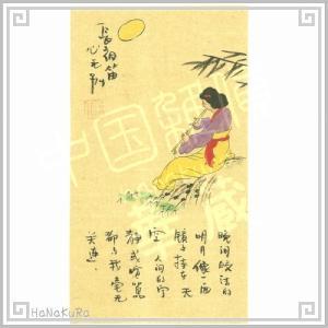中国 手描き絵 風景画 縦02 長祖笛心無別 詩画 23×13cm 台紙あり 額無し zakka-hanakura