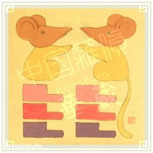 十二支 手描き絵 干支画 子 鼠 ねずみ 18cm 台紙あり 額無し zakka-hanakura
