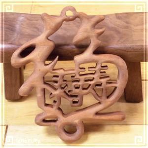 木彫り彫刻 クスノキ 彫刻板 S08 福禄寿 天然木 楠木 樟 手彫り 現品お届け|zakka-hanakura